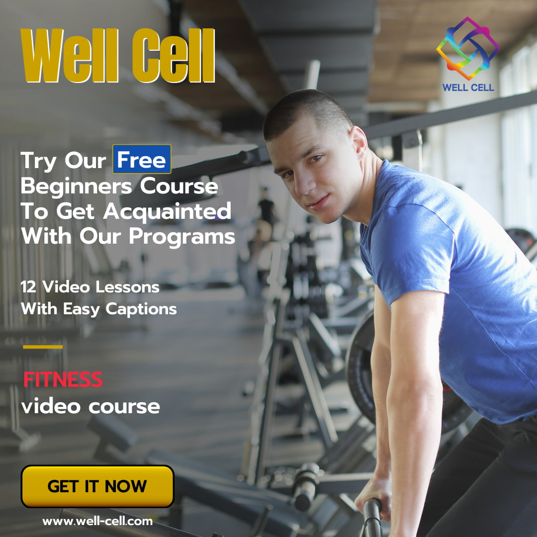 well cell free fitness video course